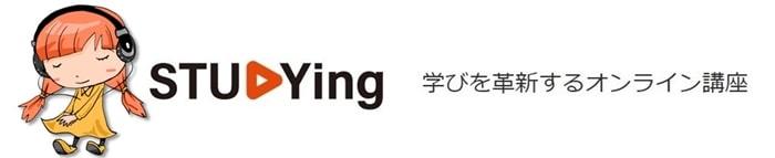 STUDYingのFP通信講座公式サイト