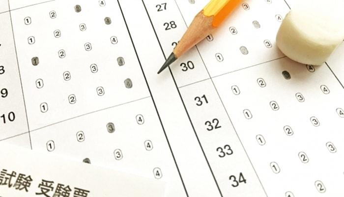 3級・2級FP技能士試験の出題形式
