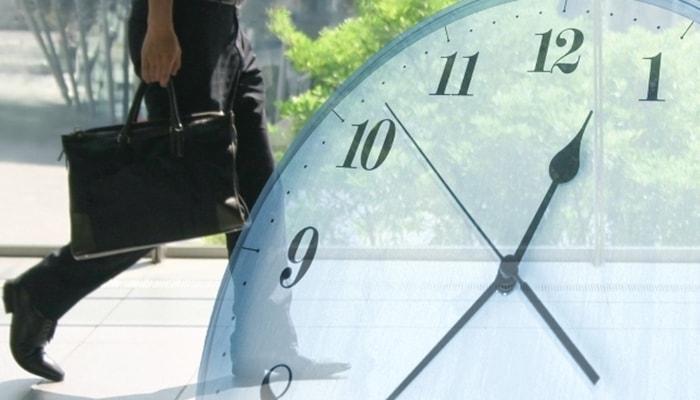 サラリーマンのスキマ(隙間)時間の活用