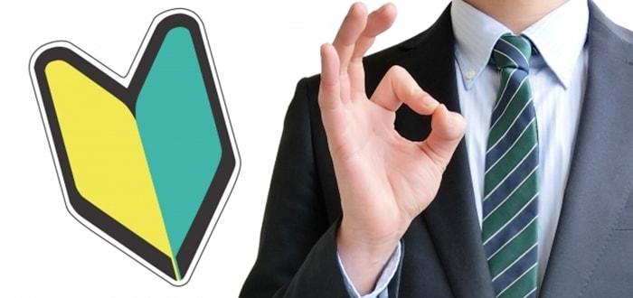 ECCビジネススクールは3級FP講座・WEB講座が無料